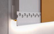 Profil do montażu oświetlenia LED na płytę gipsowo-kartonową
